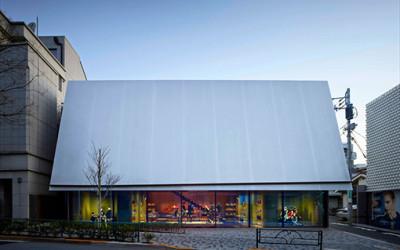 Architektoniczny butik Miu Miu