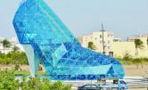Kościół w kształcie szklanego buta