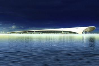 Międzynarodowe lotnisko w Male (Malediwy)