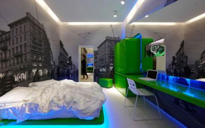 Energetyczne pomieszczenia