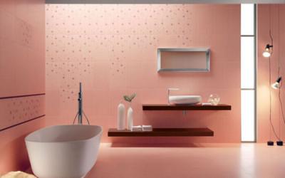 Kafelki w łazience Acif 1