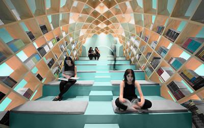 Nowoczesna biblioteka w Meksyku